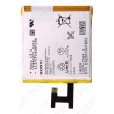 Аккумулятор Sony c6603 (LIS1502ERPC) 2330mah (оригинал тех. упаковка)