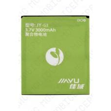 Аккумулятор Jiayu JY-G3 3000mah (оригинал тех. упаковка)
