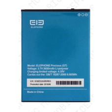 Аккумулятор Elephone G7 2650mah (оригинал тех. упаковка)