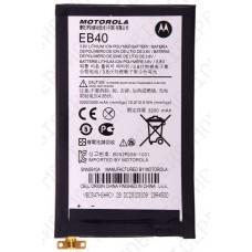 Аккумулятор Motorola xt910 (EB40) 3200mah (оригинал тех. упаковка)