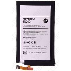 Аккумулятор Motorola x1254 (EQ40) 3900mah (оригинал тех. упаковка)