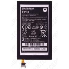 Аккумулятор Motorola x925 (EV30) 2460mah (оригинал тех. упаковка)