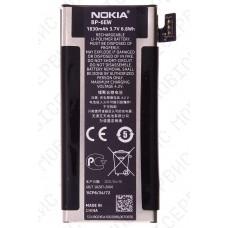 Аккумулятор Nokia 900 (BP-6EW) 1830mah (оригинал тех. упаковка)