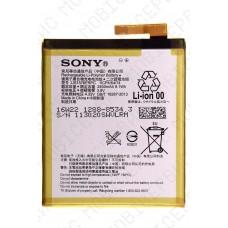 Аккумулятор Sony e2112 (LiS1576ERPC) 2400mah (оригинал тех. упаковка)