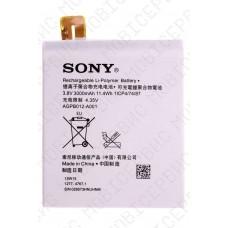 Аккумулятор Sony d5322 (AGPB012-A001) 3000mah (оригинал тех. упаковка)