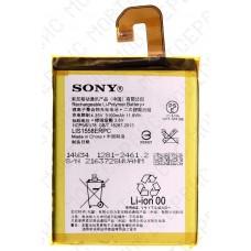 Аккумулятор Sony d6603 (LiS1558ERPC) 3100mah (оригинал тех. упаковка)