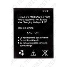Аккумулятор Verico Shape 5 V3 2100mah (оригинал тех. упаковка)