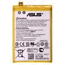 Аккумулятор Asus zenfone 2 (ZE551ML) 2900mah (оригинал тех. упаковка)