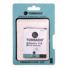 Аккумулятор TORNADO premium HTC desire 516 (B0PB5100) 1700mah (альтернатива)