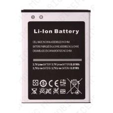 Аккумулятор Karbonn KS606 2200mah (оригинал тех. упаковка)