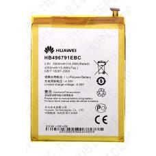 Аккумулятор Huawei Ascend Mate MT1-U06 (HB496791EBC) 3900mah (альтернатива)