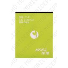Аккумулятор Jiayu F1 JY-F1 2400mah (оригинал тех. упаковка)