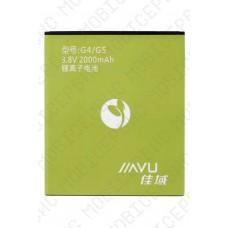 Аккумулятор Jiayu JY-G4/Jiayu JY-G5 2000mah (оригинал тех. упаковка)