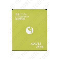 Аккумулятор Jiayu JY-G4 3000mah (оригинал тех. упаковка)