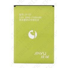 Аккумулятор Jiayu JY-S3 3100mah (оригинал тех. упаковка)