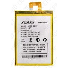 Аккумулятор Asus zenfone max (ZC550KL) 5000mah (оригинал тех. упаковка)