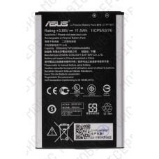 Аккумулятор Asus zenfone 2 laser (ZE500) 3000mah (оригинал тех. упаковка)