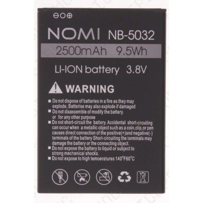 Аккумулятор 2500mah Nomi i5032 (EVO X2) (Nb-5032) (оригинал тех. упаковка)