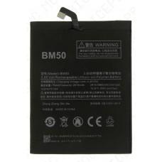 Аккумулятор Xiaomi Mi Max 2 (BM50) 2800mah (replica тех. упаковка)